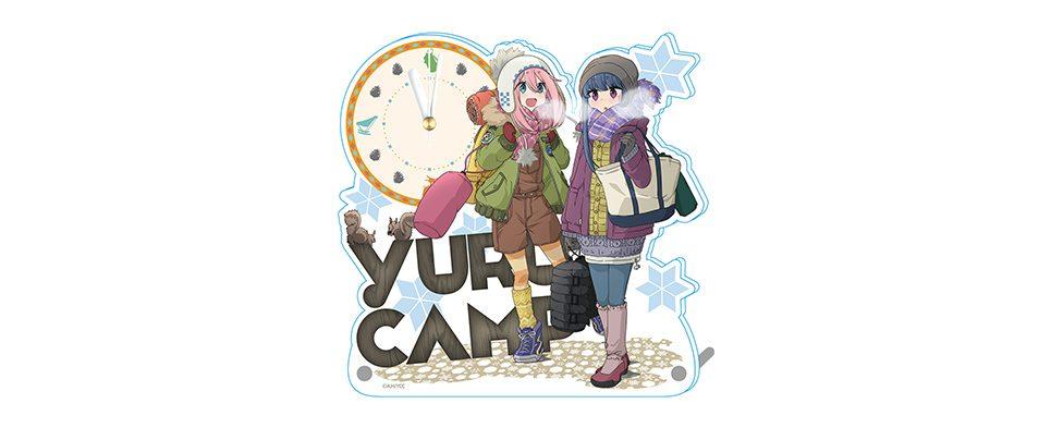 ゆるキャン△ 初雪キャンプ アクリル時計