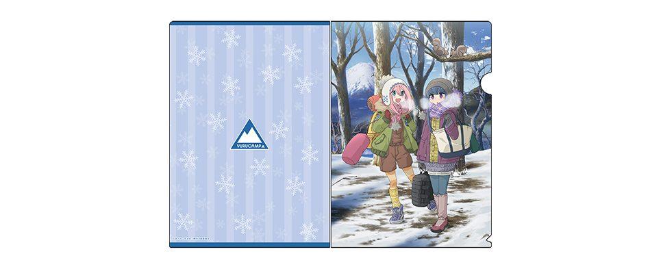 ゆるキャン△ 初雪キャンプ クリアファイル