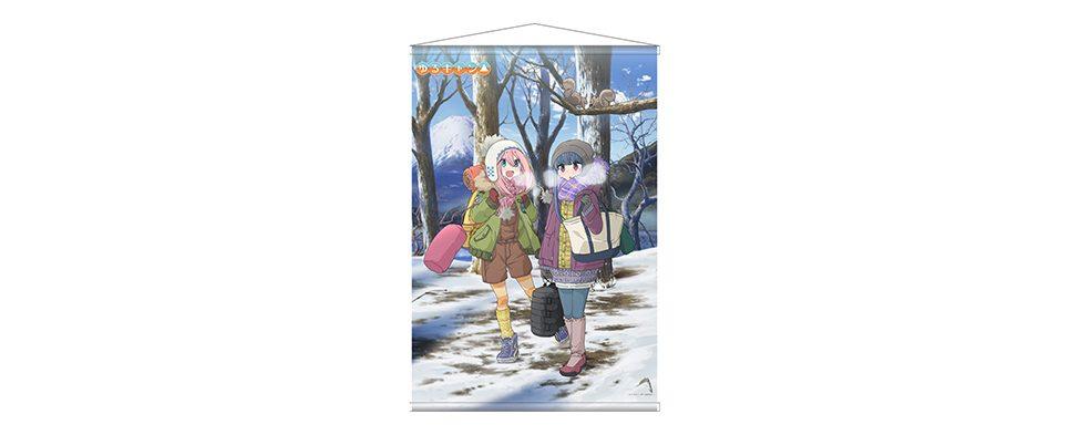 ゆるキャン△ 初雪キャンプ B2タペストリー