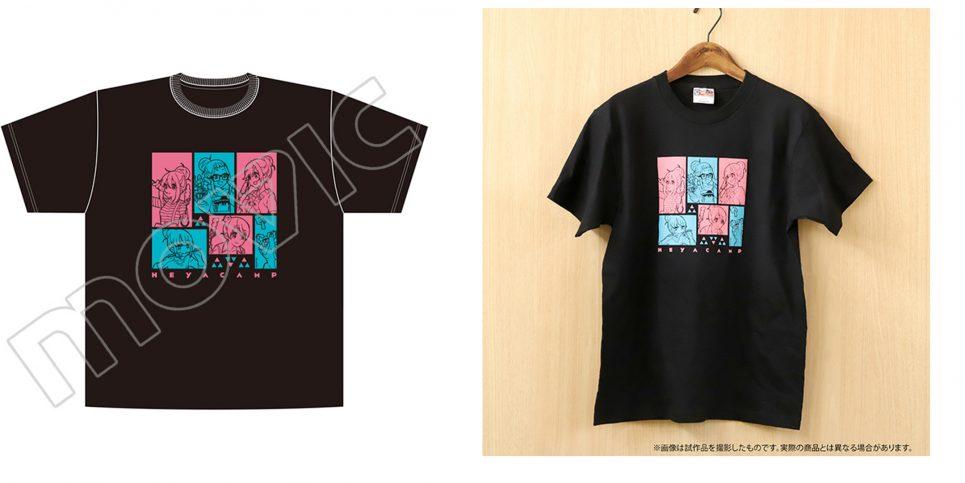 へやキャン△ Tシャツ M/L(描きおろし)