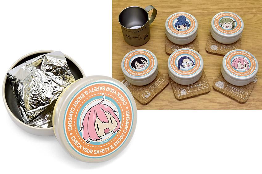ゆるキャン△ お茶缶(全5種)