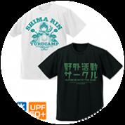ドライTシャツ [志摩リン/野クル]