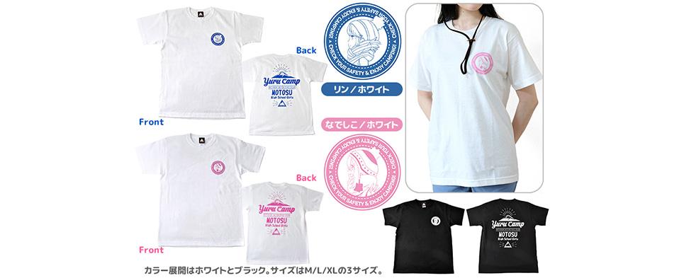本栖高校Tシャツ第1弾