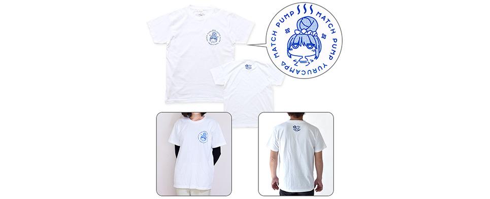 MATCH PUMP Tシャツ