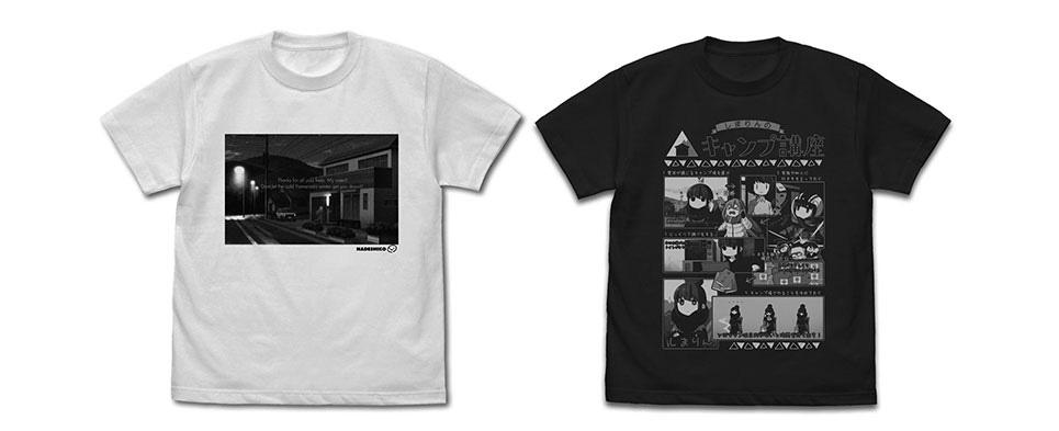 なでしこからのプレゼント Tシャツ 志摩リンのキャンプ講座 Tシャツ