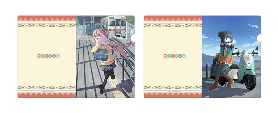 ゆるキャン△ クリアファイルA・B(全2種)