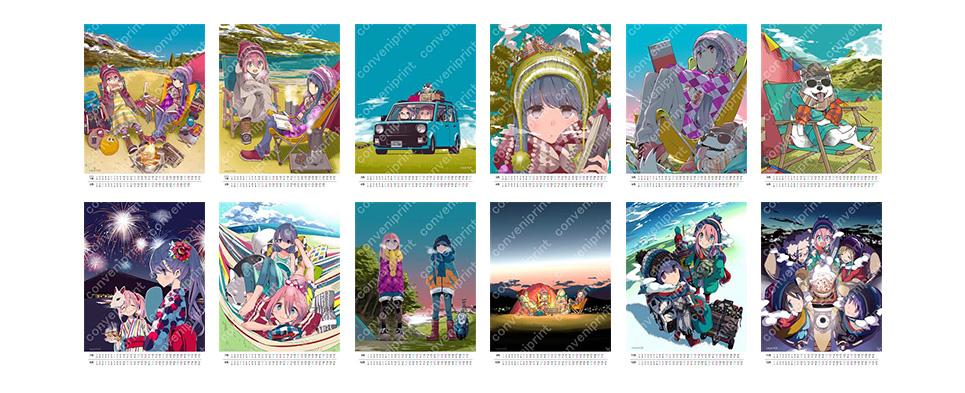 ゆるキャン△ 2ヶ月カレンダー(コンビニプリント)