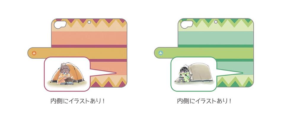 ゆるキャン△ 手帳型スマホケース iPhone6&7&8兼用(なでしこ、リン/ブランケット柄)