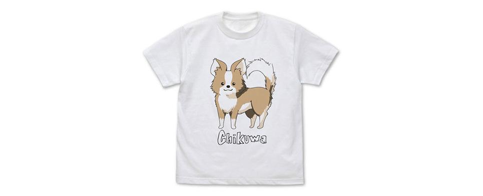 ゆるキャン△ ちくわTシャツ