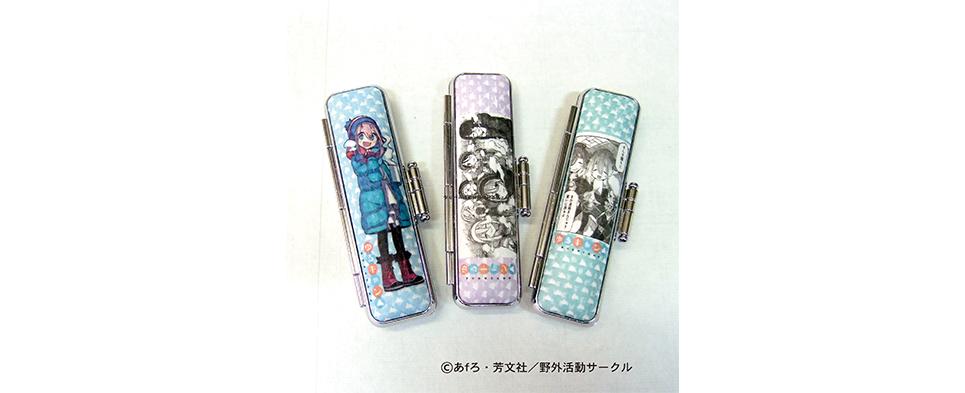 ゆるキャン△ 印鑑ケース 和紙(全3種)