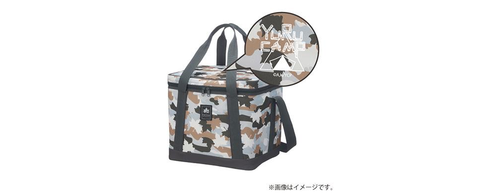 ゆるキャン△×LOGOS デザインクーラー25(カモフラ)