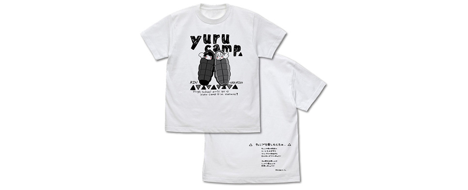 ゆるキャン△ リン&なでしこシュラフ Tシャツ