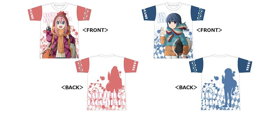 ゆるキャン△ フルグラフィックTシャツ 全2種
