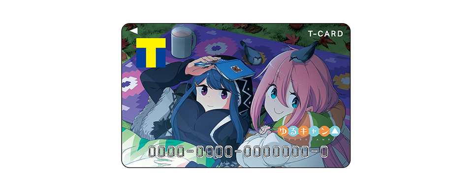 Tカード(ゆるキャン△デザイン)
