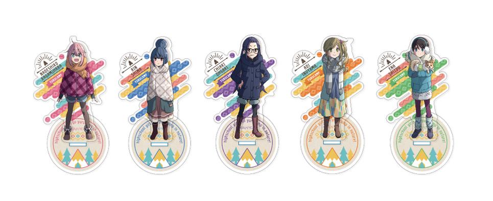 ゆるキャン△ アクリルスタンド(全5種)