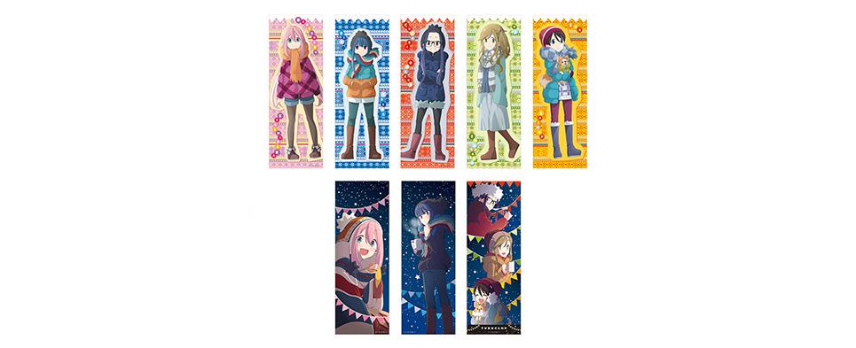 ゆるキャン△ ロングポスター