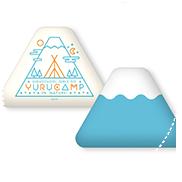 富士山型クッション