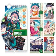 2019年版卓上カレンダー