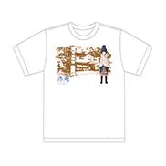 浩庵限定Tシャツ