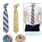 京都織物シルクネクタイ しまリン柄・なでしこ柄